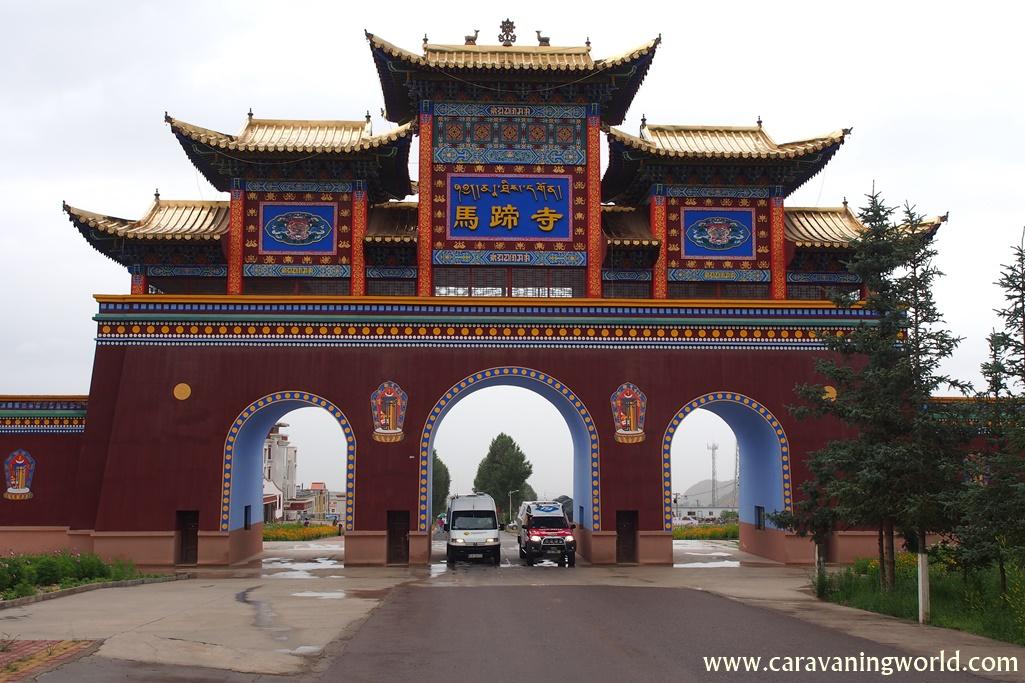 Brama wjazdowa do tybetańskich świątyń