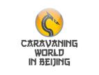 Pekin2015-blog