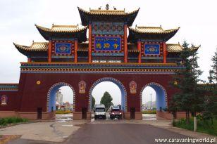 Świątynia Mati Si – Chiny